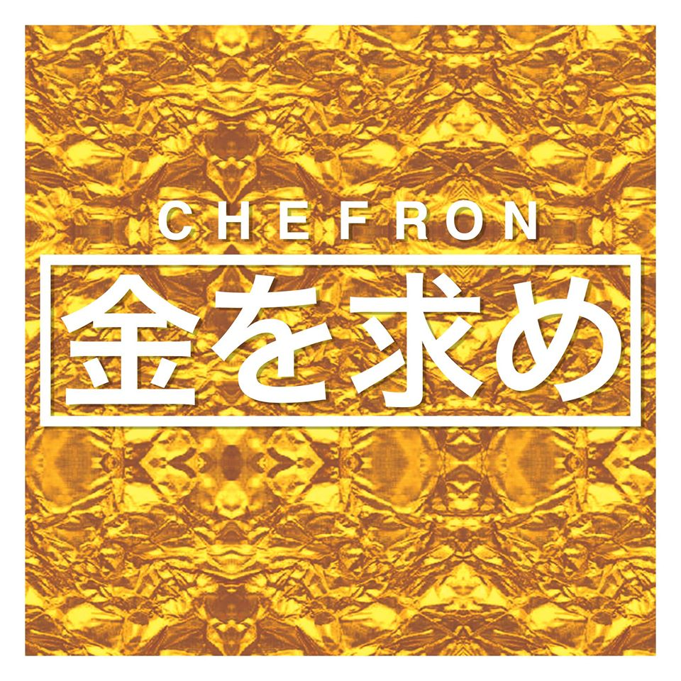 Chefron (Prod. Chef Gold)