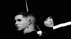 Purity Ring - Push Pull